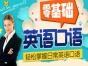 上海长宁暑期英语培训班 实力打造海外课堂场景