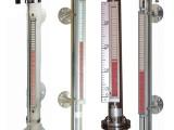 杭州工考PP 不銹鋼帶遠傳型磁翻板液位計