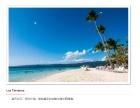 游多米尼加不得不去的地方