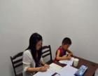 杭州名校研究生上门家教,万名老师任您挑,持证件上门