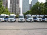 杭州120接送病人,杭州120救護車收費標準-全國護送服務