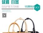 UCC国际洗衣加盟 干洗 投资金额 10-20万元
