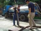 嵩明小街片区强力吸污 抽粪 清理隔油池 清淤泥