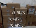 魅族 魅蓝3 和 魅蓝NOTE3 标准标配版 增强高配版 银白色
