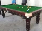 博罗县体育用品器材 标准比赛用美式8球台球桌 实木成人桌球台