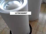 QX103383登福油气分离滤芯