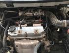 比亚迪 F3 2010款 新白金版 1.5 手动 豪锐型GLX—