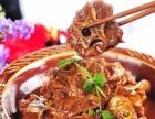 羊蝎子火锅加盟 特色小吃 投资金额 1-5万元