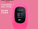 阿拉町T1儿童智能电话手表手机GPS定位智能穿戴手表一件代发批发