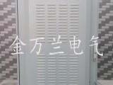 机柜空调器 陕西金万兰电气设备有限公司