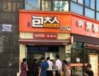 武汉餐饮加盟有哪些包大人值得你信赖