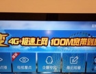 99成新40寸TCL液晶电视