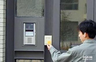 东莞清溪开锁,开保险柜,安装门禁,指纹锁 刷卡锁上门服务
