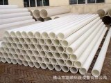 厂家供应PP化工管 塑料管 耐酸碱管
