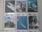 2000年至2012年 舰船知识 杂志转让
