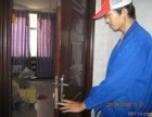 温州下吕浦 南塘街专业开换锁换防盗门锁芯把手锁体等