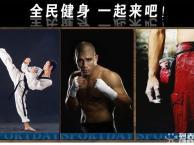 推荐 江岸区跆拳道武术 女子防身术泰拳培训