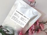 进口酸奶发酵剂双歧因子酸奶菌粉酸奶 品质保障 液体、凝固均可