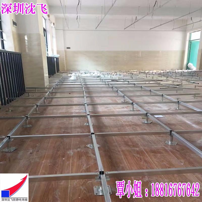 高架防静电地板 监控室专用地板 沈飞全钢防静电地板