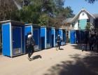普通移动厕所出租 高端移动厕所租赁 免水移动公厕租