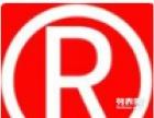 榆林商标注册咨询榆林府谷商标申请2015商标变更新