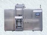 NC500餐厨垃圾生物处理机