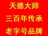 淄博风水大师谁厉害淄博厉害的风水大师是谁