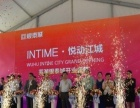 安徽芜湖聚优汇租赁,制作安装一条龙专业服务