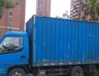 出售厢式货车