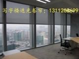 北京昌平定做手动卷帘拉珠帘隔热窗帘喷绘帘