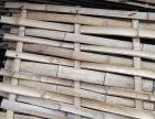 南京旧竹笆片 旧竹片 毛竹旧 铁笆片 旧钢笆片回收多少钱一张