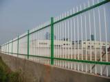 锌钢护栏 铁艺护栏 围墙护栏 厂区围栏 别墅护栏