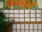 北学日本留学,日语培训,一步到位的完善服务。