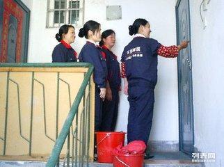 鼓楼清洗保洁公司专业宁海路保洁虎踞北路保洁龙江保洁专业擦玻璃