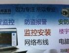 组装电脑及电脑上门维修,无线WIFI路由器安装服务