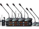 狮乐专业无线麦克风SH-24 一拖八无线话筒