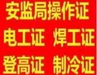 杭州想考一个电工证和职业资格证技工报考找哪里