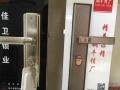 皖宣锁城开锁换锁汽车钥匙遥控器