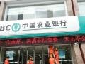 丽江市家政服务信息网络中心
