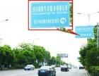 广安驾驶证换补审(免资料)代缴罚款六年免检盖章