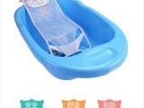 诺贝熊 婴儿浴床 新生儿洗澡架 沐浴床 宝宝带枕头浴网 婴儿用口