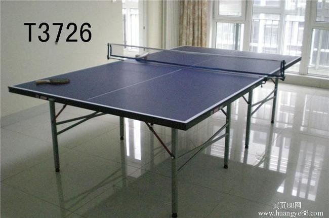 宁夏乒乓球桌厂家直销 有红双喜 双鱼和奥美特等各种品牌