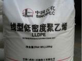 供应线性聚乙烯35B,武汉石化一级代理