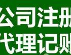 银川专业代办注册公司,服务贴心,省时省事!