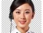欢迎进入-郑州恒热热水器各区网站-全国售后服务电话