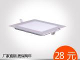 超薄LED厨卫灯LED面板灯LED平板灯LED筒灯 现代简约方L