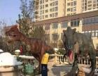 张家界仿真恐龙出租仿真动物出租海洋动物展览
