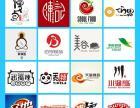南京特价便宜服装鞋子商标出售南京低价商标转让