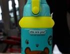 婴幼儿童保温杯