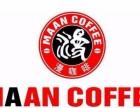漫咖啡加盟总部 漫咖啡加盟